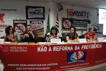 CENA POLÍTICA – QUINTA-FEIRA, DIA 25 DE ABRIL DE 2019
