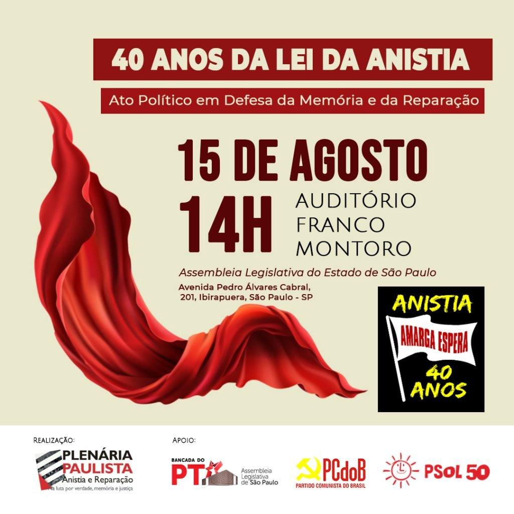 Assembleia Legislativa de SP faz balanço dos 40 anos da Lei da Anistia e analisa ataques de Bolsonaro à Comissão de Anistia