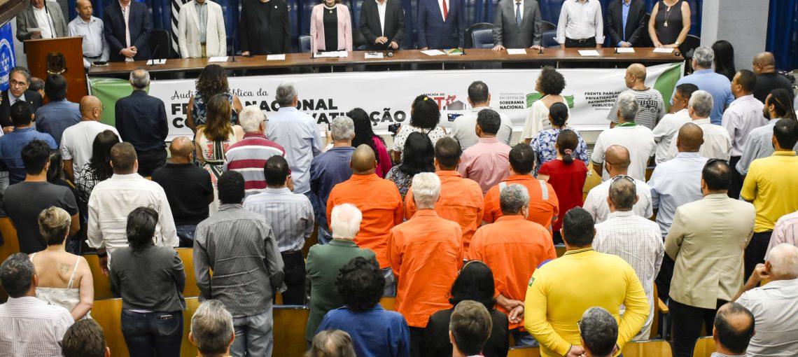 ATO PROPÕE FRENTE AMPLA CONTRA PRIVATIZAÇÕES E PELA DEMOCRACIA