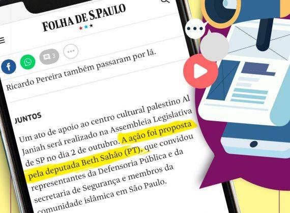 Frente Parlamentar debate futuro das universidades públicas de São Paulo