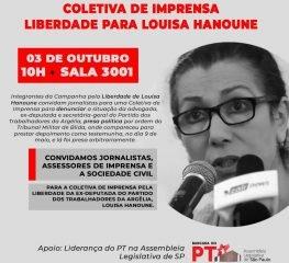Lideranças políticas, sindicais e sociais exigem imediata libertação de Louisa Hanune, presa política na Argélia