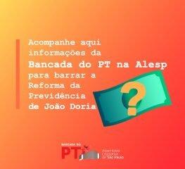 DIA A DIA DA LUTA CONTRA A REFORMA DA PREVIDÊNCIA DE DORIA