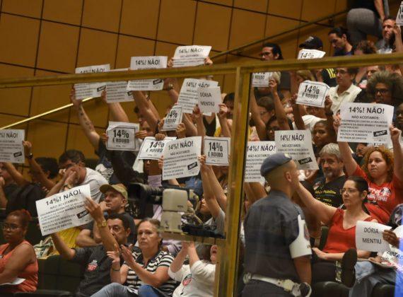 CENA POLÍTICA – QUARTA-FEIRA, 19 DE FEVEREIRO