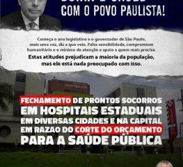 DR. JORGE DENUNCIA BALAIO DE MALDADE DO GOVERNADOR JOÃO DORIA